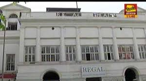 humari dilli delhi u0027s oldest cinema hall to become multiplex