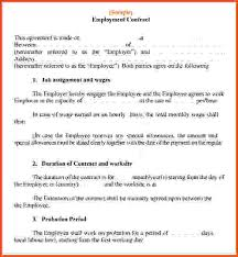 11 employment contract template sponsorship letter