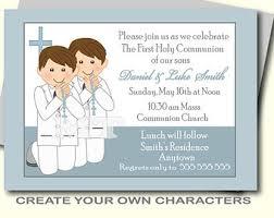 communion invitations for boys communion invitation digital file 1st