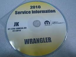 2010 jeep wrangler service manual 2010 jeep wrangler service shop repair manual cd dvd brand