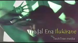 hola imagenes whatsapp ghajini song rangola hola hola song whatsapp status tamil youtube