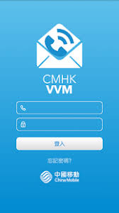 mail apk cmhk visual voice mail android apps and free