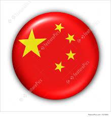 China Flags China Flag Illustration