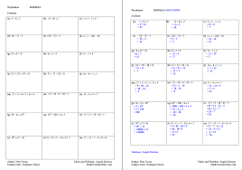 maths teachers only u2013 year 7