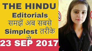 hindu l the hindu editorial analysis 23 september 2017 the hindu l