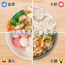 salp黎re en cuisine hsbc home
