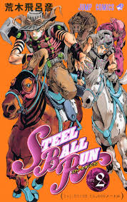 jojo s bizarre adventure diego brando jojo u0027s bizarre encyclopedia fandom powered by wikia