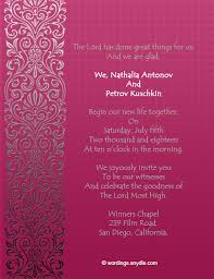 Christian Wedding Planner Christian Wedding Invitation Wording Samples Wordings And Messages