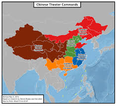 Chinese Map Of America by The Pla U0027s New Organizational Structure What Is Known Unknown And