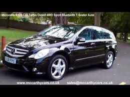 used mercedes co uk used mercedes r320 cdi 4wd sport bluetooth 7 seater auto for sale