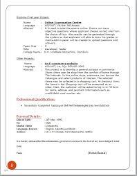esl persuasive essay proofreading website for university narrative