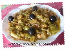 cuisiner le poivron vert salade d aubergines et poivron vert la popotte de silvi