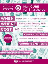 manicure for sharsheret young professionals circle first event in