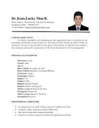 Reference In Resume Example by De Jesus Resume