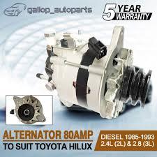 alternator toyota hilux hiace 2 8l 3l 2 4l 2l diesel 85 93