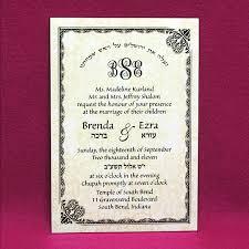 Jewish Wedding Invitations Invitations Lace Background Card Invitations 1 2 3