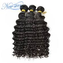 most popular hair vendor aliexpress review of buying hair extensions from aliexpress review of the