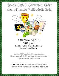 Kids Invitation Card Creativily Passover Invitation Card Designs Modern Plain Gray
