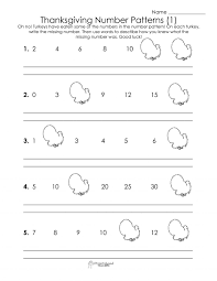 numbers worksheets pdf numbers worksheets for first grade