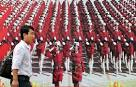 China | The Call