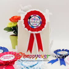 birthday ribbon birthday girl boy award ribbon party partners design guest of