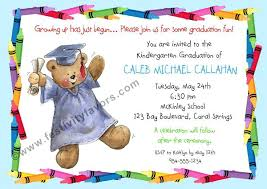 kindergarten graduation announcements preschool graduation invitations plus whimsical dots preschool