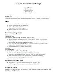 retail resume skills and abilities exles exle of skills and abilities in resume sles of skills and