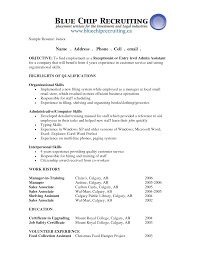 resume profile examples receptionist