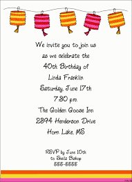 birthday text invitation messages party invite messages images party invitaion and wedding invitation