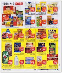 cvs prepaid cards i heart cvs ads 11 10 11 16