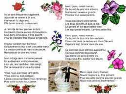 poeme 50 ans de mariage noces d or noces d or collection de wakouwas