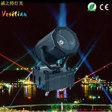 neon equipment sale sky tracker light outdoor christmas laser