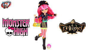 Howleen Wolf 13 Wishes Monster High 13 Wishes Howleen Wolf Doll Toy Review Mattel Youtube