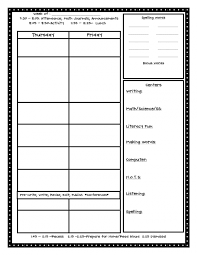 4 free lesson plan templates teknoswitch blank template uk 624