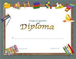 imagenes de reconocimientos escolares reconocimientos escolares para llenar imagui