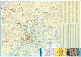 China Topographic Map by Maps For Travel City Maps Road Maps Guides Globes Topographic