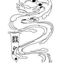 dragon head coloring pages hellokids