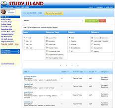 island study island