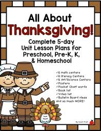 all about thanksgiving 5 day unit lesson plans for preschool pre