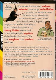 harry potter et la chambre des secrets livre audio couvertures images et illustrations de harry potter tome 2