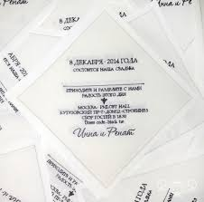 buy wedding invitation embroidery monogram on livemaster online shop