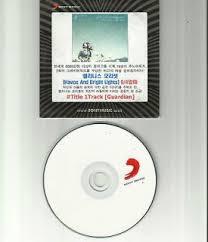 Alanis Morissette Havoc And Bright Lights Uninvited Alanis Morissette Lyrics On Popscreen