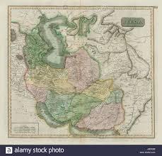 Caspian Sea World Map by Persia