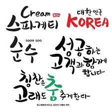 41 best desgin images on pinterest korean book jacket and
