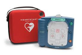 philips aed special pricing cpr and aeds save lives at home at
