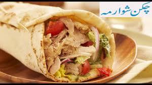 chicken shawarma pakistani recipe chicken shawarma style at home