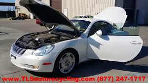 pre owned lexus sc430 for sale 2003 lexus sc430 parts for sale save up to 60 youtube