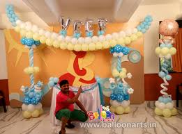 Home Balloon Decoration by Name Ceremony Balloon Decoration Balloon Arts