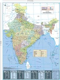 Hyderabad India Map by India Folded Map