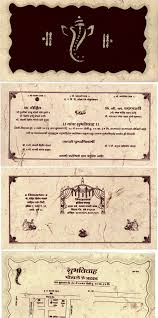 wedding quotes in marathi wedding invitation quotes in marathi picture ideas references
